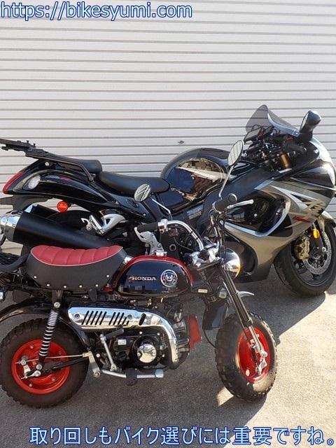 取り回しもバイク選びには重要ですね。