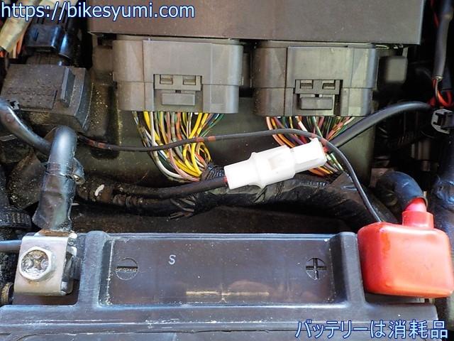 バッテリーは消耗品