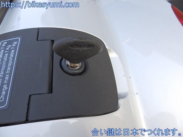 合い鍵は日本でつくれます。