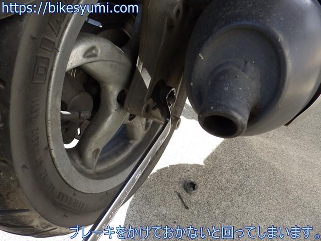 ブレーキをかけておかないと回ってしまいます。
