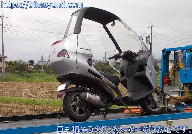 車も積めるのでスクーターなら安心です。