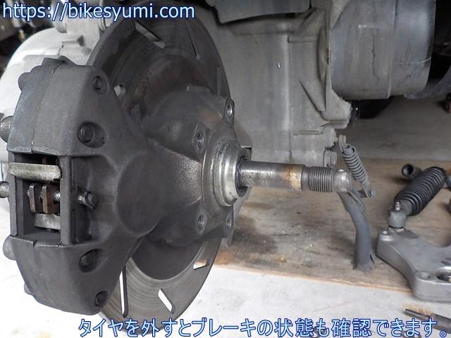 タイヤを外すとブレーキの状態も確認できます。